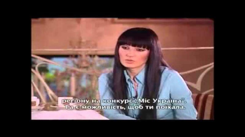 Мисс Украина 2007. История Лики Роман