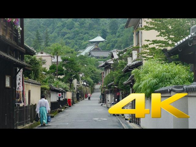 Itsukushima Daisho in Hiroshima 大聖院 4K Ultra HD