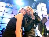 Nena &amp Kim Wilde - Anyplace, Anywhere, Anytime