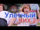 Улетный ЧИХ 2 ПРАНК (УЖАС, СТРАХ, КРИК) Super Sneeze Prank!!
