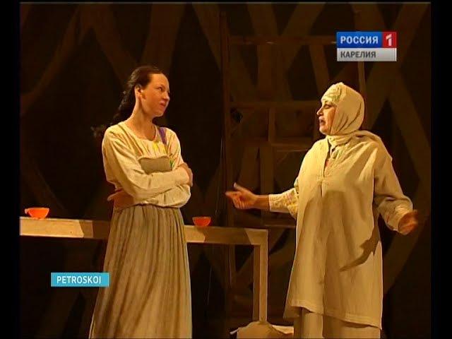 Lembi saa uuden elämän Kansallisen teatterin näyttämöllä