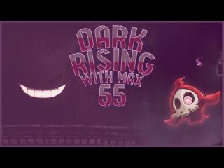 Pokemon Dark Rising #55 7 значок !
