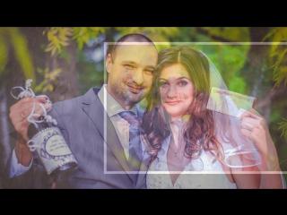 Свадьба Владимира  и Любаши 2015
