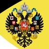 Казаки. Российское Казачество
