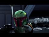 ЛЕГО Звездные войны: Награда Бомбада / LEGO Star wars - Bombad bounty (2010)