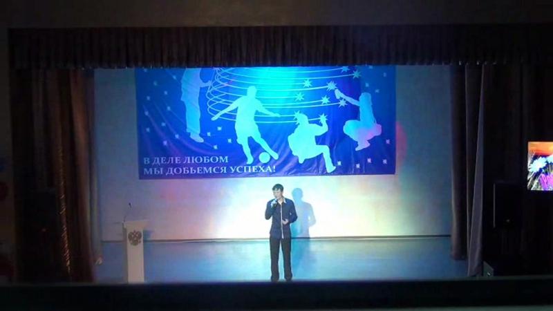 Наше выступление на конкурсе профмастерства - ЛЕСПРОМТЕХ, Комсомольск-на-Амуре