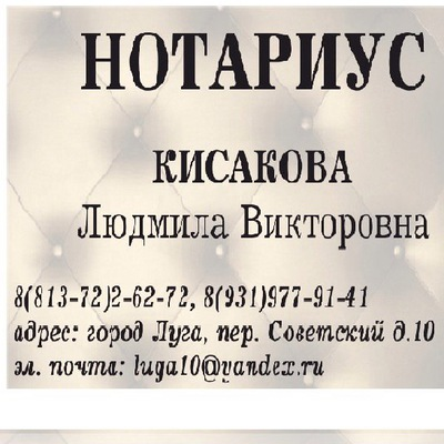 Временная регистрация в городе луга какие документы нужно для временной регистрации