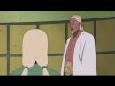 Наруто - 2 Сезон 270 Серия ( Ураганные Хроники  Naruto Shippuuden )