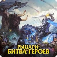 knightsgamegroup