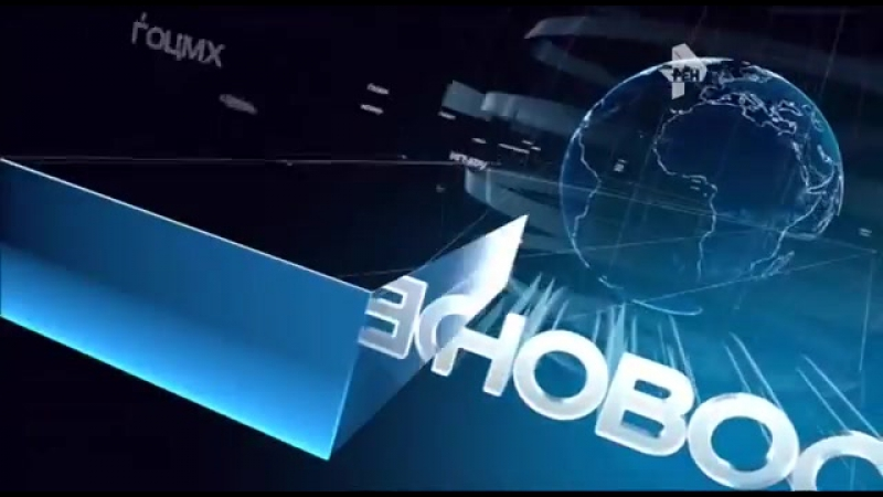 Заставка, часы и начало Новостей (РЕН ТВ, 16.02.2015)