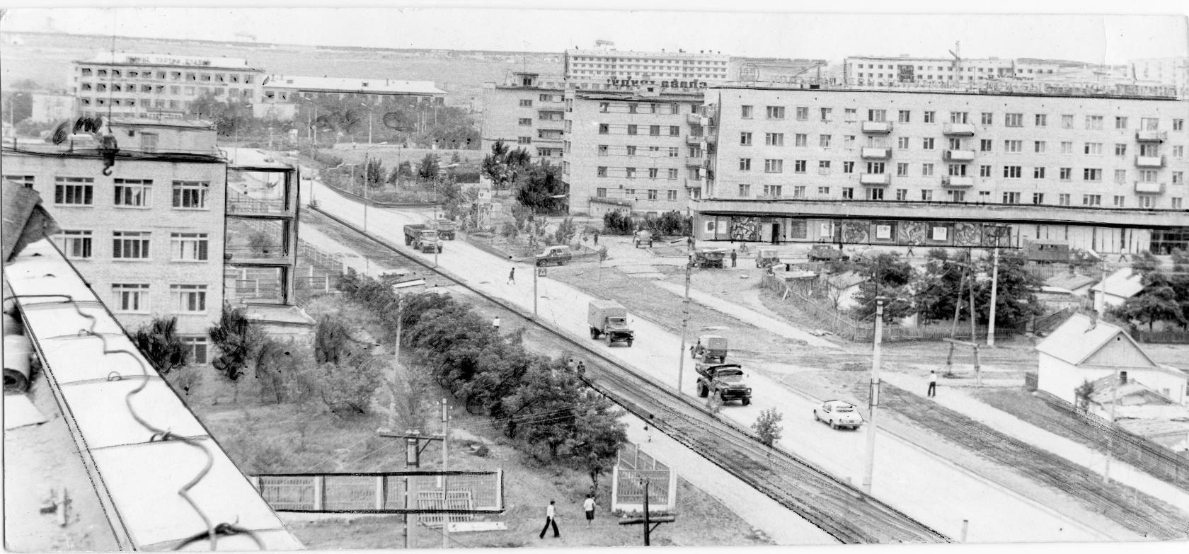 Улица Пушкина. 1978 год