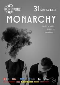 Monarchy / 31 марта / A2 Green Concert