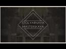 Сборка тумбы под ТВ SM Stolyarnaya Masterskaya