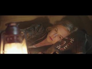 Королева пустыни (2015) 2016 Русский трейлер