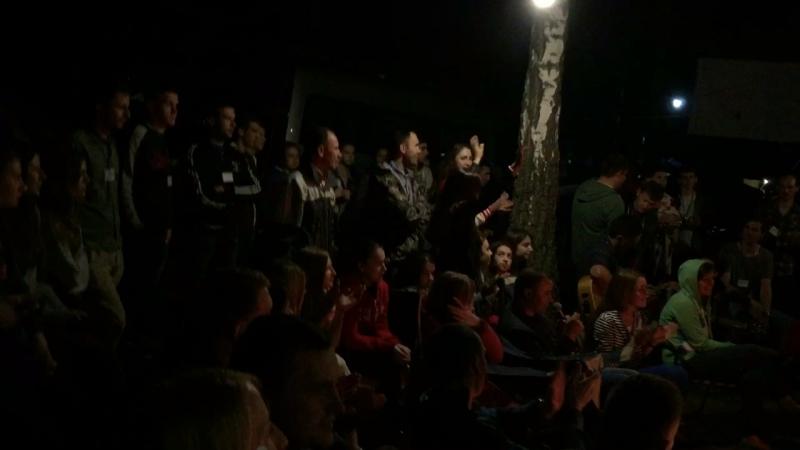 Malinfest 2016