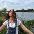 София Кварацхелия фото #33
