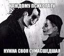 Эмилия Паславская фото #32