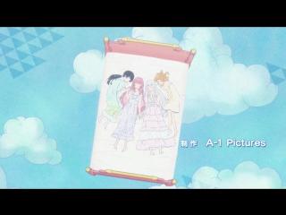 Эндинг из аниме Меж двух огней:Девушки и подруги детства