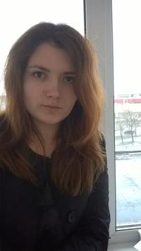 Эльвира Шаймарданова