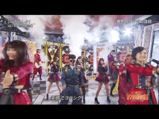 [Perf] HKT48 feat. Kishidan - Shekarashika! @ FNS Kayousai 2015 (2 Desember 2015)