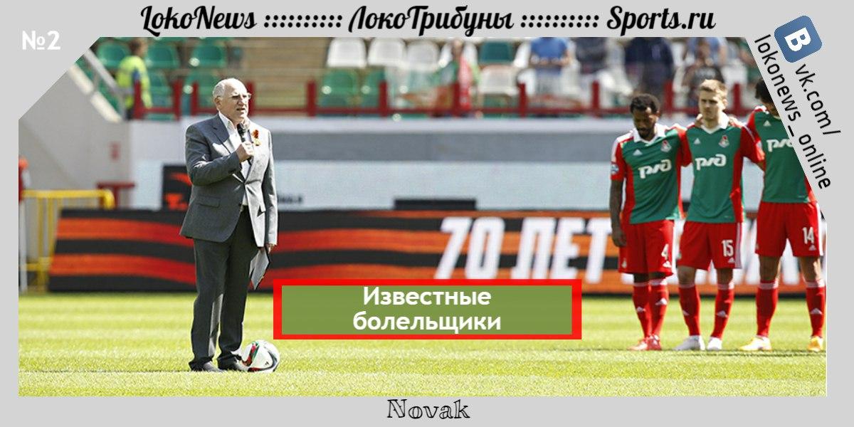 Баринов