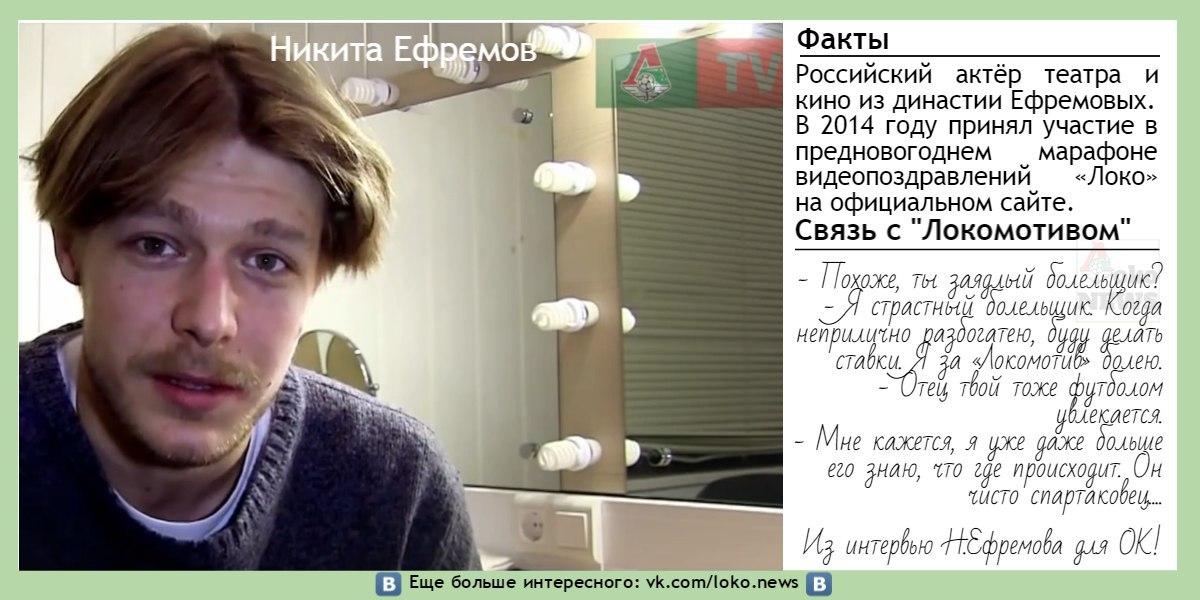 Ефремов