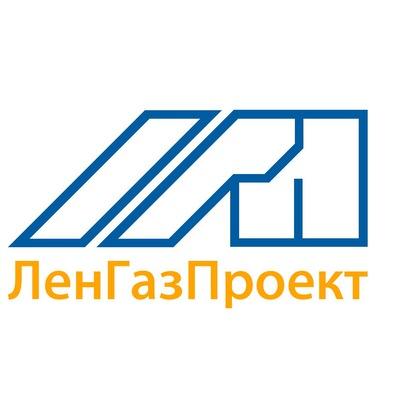 Ленгазпроект Ооо