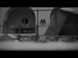 скачать новый альбом Centr - Система (2016)