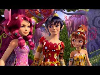 Мия и Я - 1 сезон 24 серия - Слёзы радости | Мультики для детей про эльфов, единорогов