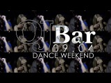 9 апреля | Dance Weekend | Oj Bar