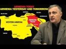 Как великая Армения выйдет к чёрному морю. Рассказывает Валерий Пякин.