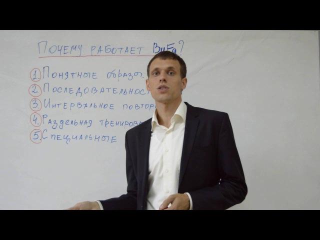 Почему работает метод BuFa?