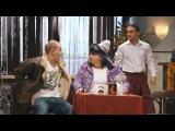 Однажды в России Лучшая жена в мире  из сериала Однажды в России смотреть беспла...