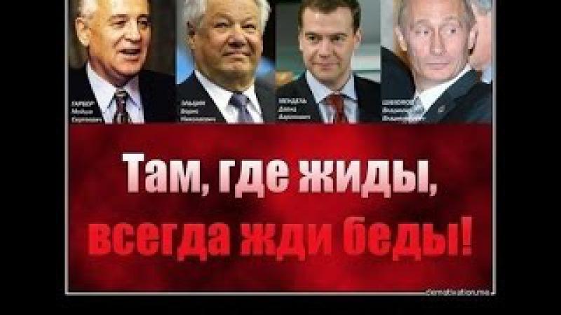 ПЛЕМЯ НЕПОТОПЛЯЕМЫХ Иеромонах Антоний Шляхов