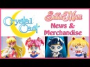 Sailor Moon Crystal Cast ♥ News Merch ♥ Starlights!