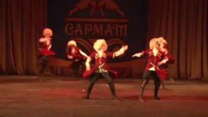 Горский танец Ансамбль Сармат Худ рук Эдуард Гугкаев