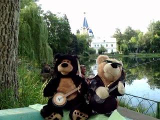 песня про Ярославль от медвежат из Рыбинска