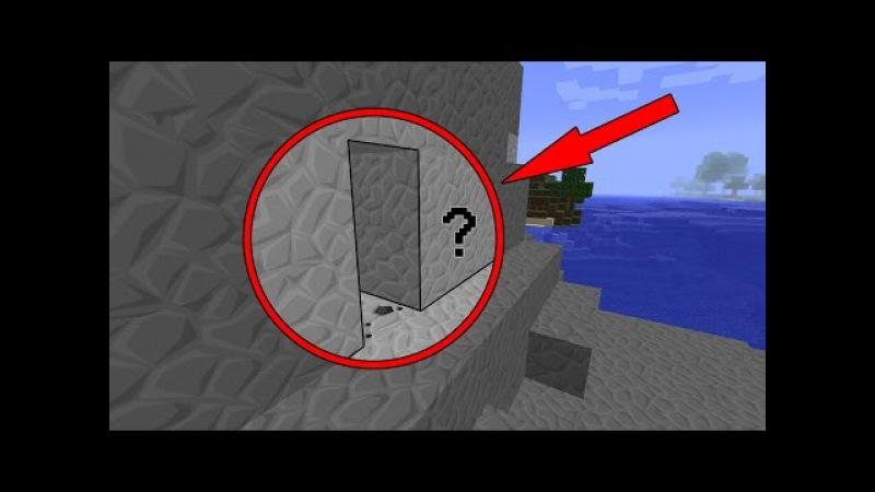 Сверхсекретный Дом В Minecraft - Его Никто Не Найдёт!!
