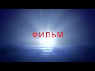 Футаж для видеомонтажа начала фильма с 3D титрами: ФИЛЬМ на фоне солнечных лучей