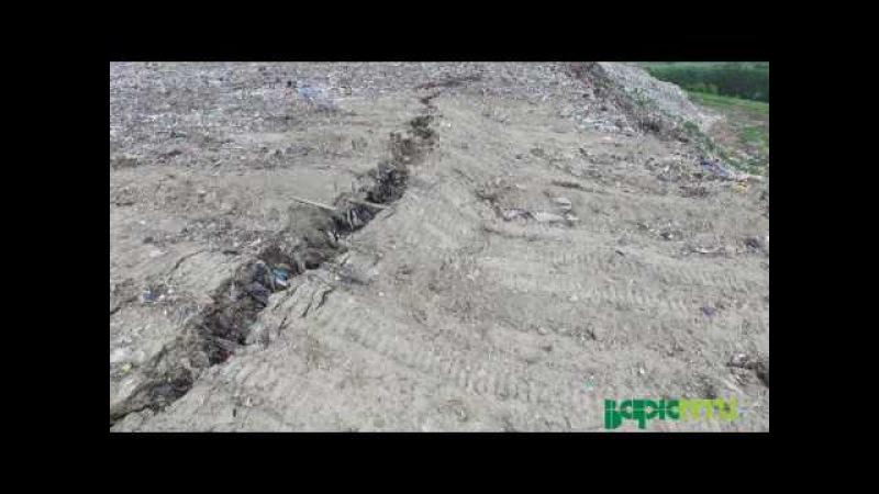 Грибовицьке сміттєзвалище Загроза зсуву 03 06 16