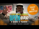 Tyler The Creator LIFTOFF Open Bar Freestyle
