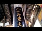 Концерт традиционной музыки в китайском селе Concert of traditional music in Chinese country