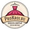 Курсы шитья в Санкт-Петербурге