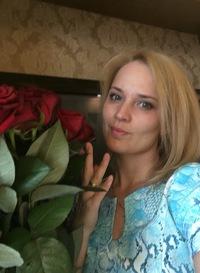 Марина Степанова