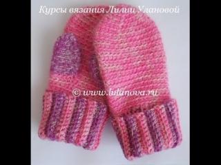 Варежки Полосатики - Crochet mittens - вязание крючком