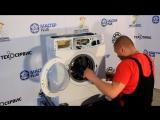 Замена подшипников в стиральной машине Samsung _ Master-plus.com.ua
