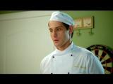 Кухня - Танец Макса (65 серия)
