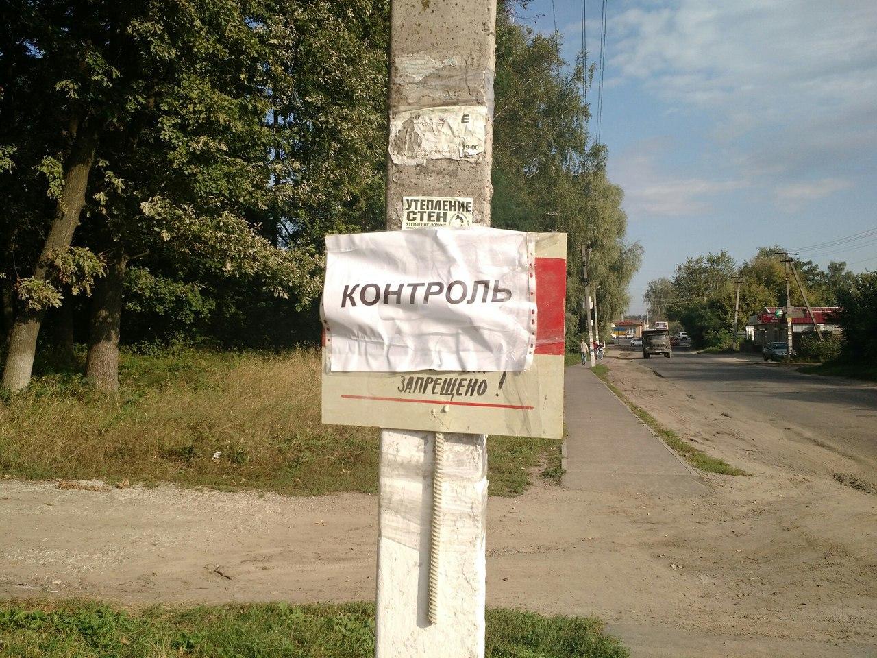 Опасное заболевание дошло до Харькова (ФОТО, ВИДЕО)