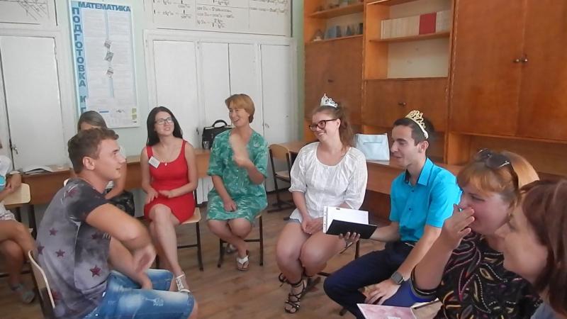 летняя школа молодых педагогов Республики Крым - 2016 (ЮМОР)