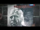 Непобедимый. Две войны Кирилла Орловского. Документальный фильм, 2016 г.